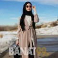 صوفية من اليمن 23 سنة عازب(ة) | أرقام بنات واتساب