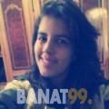 نسرين من تونس 22 سنة عازب(ة) | أرقام بنات واتساب