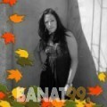 مارية من القاهرة | أرقام بنات | موقع بنات 99