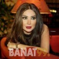 سميرة من دمشق   أرقام بنات   موقع بنات 99