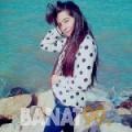 فاطمة من عمان | أرقام بنات | موقع بنات 99