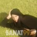 خلود من دمشق | أرقام بنات | موقع بنات 99