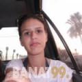 عائشة من بزبدين | أرقام بنات | موقع بنات 99