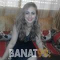 فاتن من قطر 26 سنة عازب(ة) | أرقام بنات واتساب
