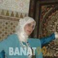 نبيلة من القاهرة | أرقام بنات | موقع بنات 99