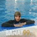 الغالية من العراق 33 سنة مطلق(ة) | أرقام بنات واتساب