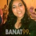 نوار من قطر 28 سنة عازب(ة) | أرقام بنات واتساب