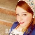 لمياء من محافظة سلفيت | أرقام بنات | موقع بنات 99