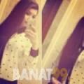 دعاء من عمان | أرقام بنات | موقع بنات 99