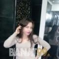 غيتة من دمشق | أرقام بنات | موقع بنات 99