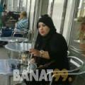 مونية من بنغازي   أرقام بنات   موقع بنات 99