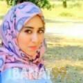 جهان من محافظة سلفيت | أرقام بنات | موقع بنات 99