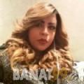 عزيزة من سوريا 28 سنة عازب(ة) | أرقام بنات واتساب