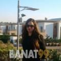 نسمة من بنغازي | أرقام بنات | موقع بنات 99