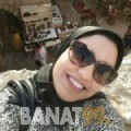آيات من القاهرة | أرقام بنات | موقع بنات 99