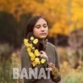 فاتي من الديوانية | أرقام بنات | موقع بنات 99