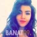 ياسمينة من المغرب 22 سنة عازب(ة) | أرقام بنات واتساب