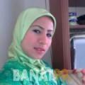 اسراء من دمشق | أرقام بنات | موقع بنات 99