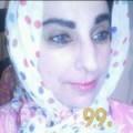 جنات من دبي | أرقام بنات | موقع بنات 99