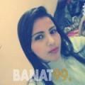 سميحة من السعودية 22 سنة عازب(ة) | أرقام بنات واتساب