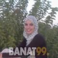 فاطمة من ولاد تارس | أرقام بنات | موقع بنات 99