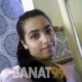 وردة من محافظة سلفيت | أرقام بنات | موقع بنات 99