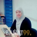 نور من مصر 28 سنة عازب(ة) | أرقام بنات واتساب