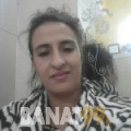 نور الهدى من محافظة سلفيت | أرقام بنات | موقع بنات 99