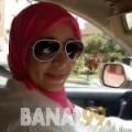 نجوى من دمشق | أرقام بنات | موقع بنات 99