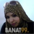 حجيبة من تونس 28 سنة عازب(ة) | أرقام بنات واتساب
