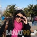 ناريمان من الإمارات 39 سنة مطلق(ة) | أرقام بنات واتساب