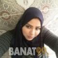 جاسمين من السعودية 25 سنة عازب(ة) | أرقام بنات واتساب