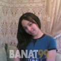 صوفي من دبي | أرقام بنات | موقع بنات 99