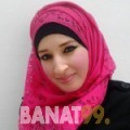 باهية من محافظة سلفيت | أرقام بنات | موقع بنات 99