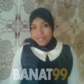 سامية من الفحيحيل | أرقام بنات | موقع بنات 99