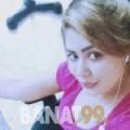 عبير من عمان 25 سنة عازب(ة) | أرقام بنات واتساب