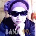 سناء من محافظة سلفيت | أرقام بنات | موقع بنات 99