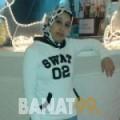 منى من محافظة سلفيت | أرقام بنات | موقع بنات 99