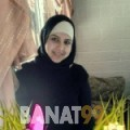 ريهام من محافظة سلفيت | أرقام بنات | موقع بنات 99