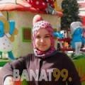 إلينة من محافظة سلفيت | أرقام بنات | موقع بنات 99
