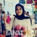 تقوى من بنغازي | أرقام بنات | موقع بنات 99