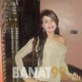 حسناء من البحرين 30 سنة عازب(ة) | أرقام بنات واتساب