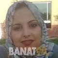 ريهام من المنقف | أرقام بنات | موقع بنات 99