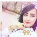 إسلام من الديوانية | أرقام بنات | موقع بنات 99