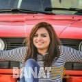 ليلى من عمان 29 سنة عازب(ة) | أرقام بنات واتساب