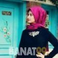 صابرة من محافظة سلفيت | أرقام بنات | موقع بنات 99