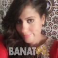 أمينة من عمان 27 سنة عازب(ة) | أرقام بنات واتساب