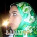 خلود من القاهرة | أرقام بنات | موقع بنات 99