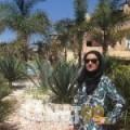 نورة من دبي | أرقام بنات | موقع بنات 99