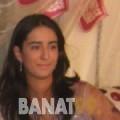هنودة من دمشق | أرقام بنات | موقع بنات 99